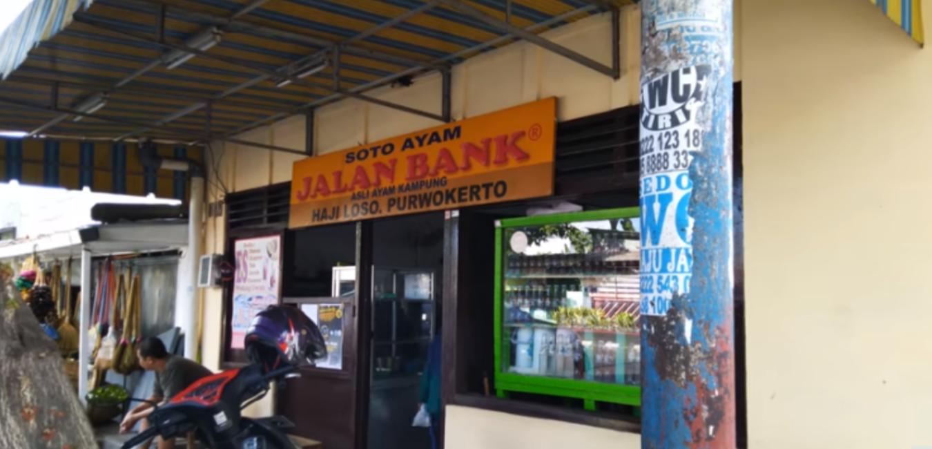 Lezatnya Soto Jalan Bank H Loso, Kuliner Legendaris di Purwokerto